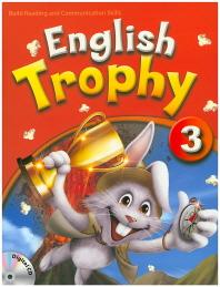 English Trophy SB(WB+CD). 3(CD1장포함)