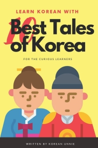 [해외]Learn Korean with 10 Best Tales of Korea
