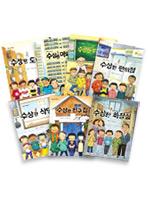 북멘토 가치동화 수상한 시리즈 세트(도서관+아파트+우리반+편의점+식당+학원+친구집+화장실/ 총 8권)