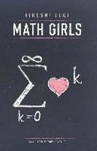 [해외]Math Girls (Paperback)