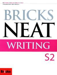 NEAT Writing S2(CD1장포함)