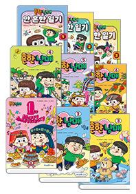 흔한남매 1~6권 + 안 흔한 일기 1~3권 세트(전 9권)