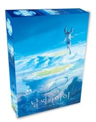 날씨의 아이 직소퍼즐 1000pcs: 날씨의 아이