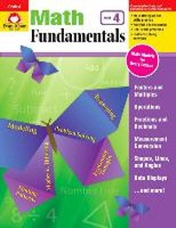 Math Fundamentals, Grade 4