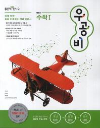 수학1(2014)