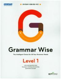 Grammar Wise Level. 1