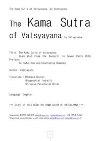 카마수트라The Kama Sutra of Vatsyayana, by Vatsyayana