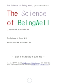 웰빙건강의 과학.The Science of Being Well, by   Wallace Delois Wattles