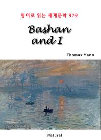 Bashan and I (영어로 읽는 세계문학 979)