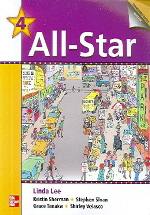 All Star 4 Students Book