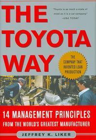[해외]The Toyota Way (Hardcover)