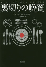 http://www.kyobobook.co.kr/product/detailViewEng.laf?mallGb=JAP&ejkGb=JNT&barcode=9784000222310&orderClick=t1g