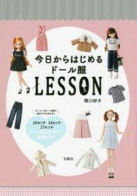 ���?��Ϫ�����-����LESSON