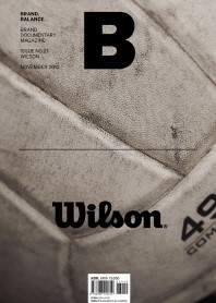 매거진 B(Magazine B) No.21: Wilson(한글판)