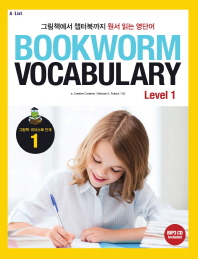 Bookworm Vocabulary Level.1(SB)