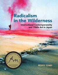[해외]Radicalism in the Wilderness