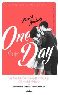 원데이(One Day)