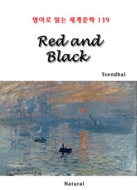 Red and Black (영어로 읽는 세계문학 139)