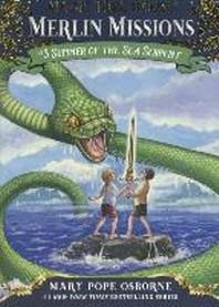 [해외]Summer of the Sea Serpent (Prebound)