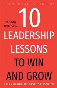 [해외]10 Leadership Lessons to Win and Grow