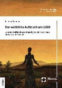 [해외]Der Weibliche Aufbruch Um 1900