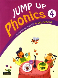 Jump Up Phonics Workbook. 4