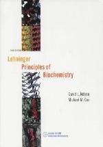 Lehninger Principles of Biochemistry, 3/E