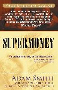 [해외]Supermoney (Paperback)