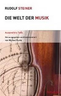 [해외]Die Welt der Musik (Paperback)