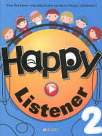 HAPPY LISTENER. 2(CD1장포함)