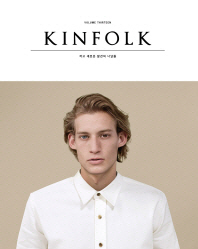 Ų��ũ(Kinfolk) Vol. 13