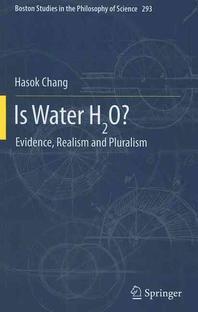 [해외]Is Water H2o? (Hardcover)