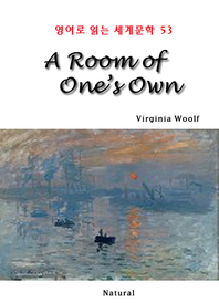 A Room of One's Own (영어로 읽는 세계문학 53)