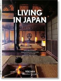 [해외]Living in Japan