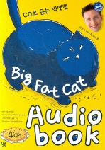 Big Fat Cat Audio Book (CD 4장)