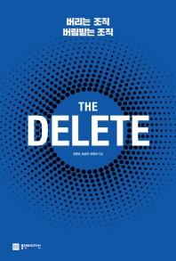 The Delete