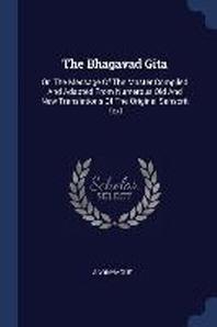 [해외]The Bhagavad Gita (Paperback)