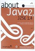 ABOUT JAVA2,J2SE 1.4(CD1장포함)