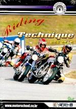 바이크안전운전(CD) RIDING TECHNIQUE