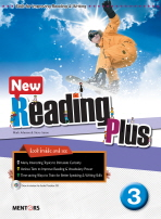 NEW READING PLUS. 3