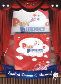 Play Phonics A 세트(CD2장포함)(뮤즈위즈 영어연극 표현영어 학습시리즈)(전3권)