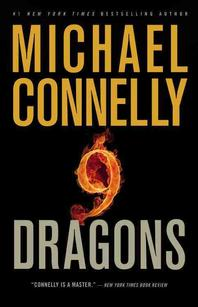 [해외]Nine Dragons (Hardcover)