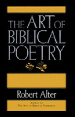 Art of Biblical Poetry  /새책수준   /  상현서림 / ☞ 서고위치:GP 6  *[구매하시면 품절로 표기됩니다]
