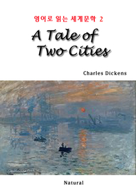 A Tale of Two Cities (영어로 읽는 세계문학 2)