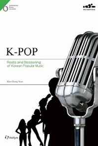 K-Pop (Paperback)