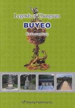 BUYEO(LEGENDS OF CHUNGNAM)