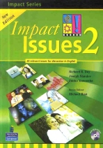 IMPACT ISSUES. 2 (NEW EDITION)(CD1포함)