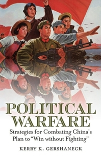 [해외]Political Warfare