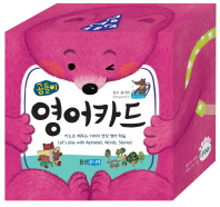곰돌이 영어카드(곰돌이 카드)