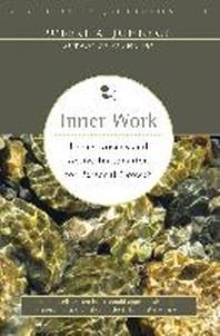 [해외]Inner Work